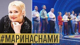 Мы будем помнить тебя всегда: песня о Марине Поплавской – Дизель Шоу | ЮМОР ICTV