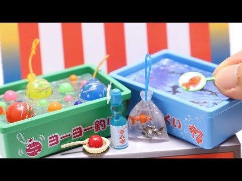 Japan Festival Day Re-Ment Blind Box Set