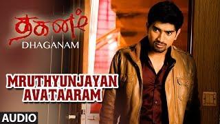 gratis download video - Mruthyunjayan Avataaram Full Audio Song | Dhaganam Tamil Movie| Aryavardan, Avinash, Vinaya Prasad
