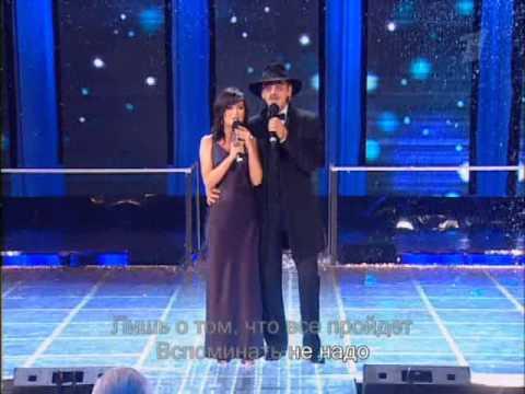 Анастасия Заворотнюк и Михаил Боярский - Все пройдет (версия 2006)