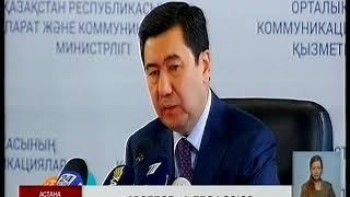 Профсоюзы и «Арселор Миттал Темиртау» подписали новый коллективный договор
