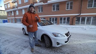Все о LEXUS IS250.