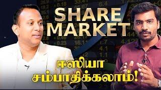 Money Making Tips | Stock market | Kishore Kumar | #sponsoredcontent