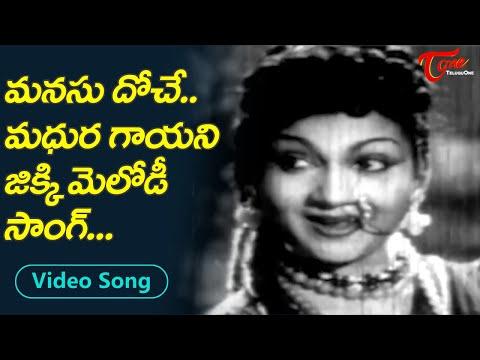మధుర గాయని జిక్కి మెలోడీ సాంగ్..| Veteran Singer