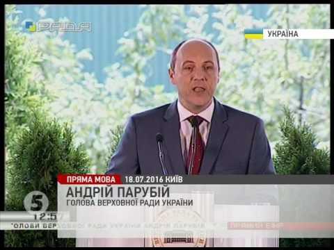 Парубій заявив, що очікує ще більшої активізації бойовиків на Донбасі