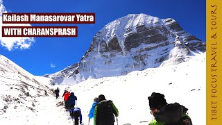 Kailash Manasarovar Yatra With Charansprash (Tibet Focus Travel & Tours