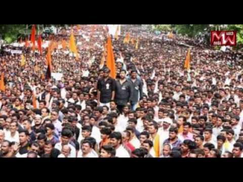 महाराष्ट्र मराठा आंदोलन, एक नज़र में ! आजकल देश आंदोलन में मसरूफ़ है, लेकिन मीडिया है कि बताता नहीं है, जय हो सोशल मीडिया की जिसकी वजह से बहुत कुछ पता चल जाता है !