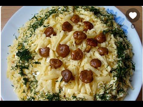 Вкусный рецепт. Салат с лисичками и сыром