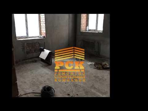 Капитальный ремонт нежилого помещения по адресу: г. Сыктывкар, ул.  Клары Цеткин д. 50