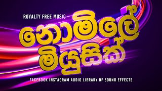 Royalty Free Music - Facebook Sound Collection - Facebook Instagram Audio Library of Sound Effects