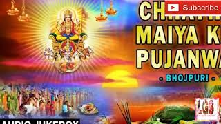 Bhojpuri Chhath Geet | Chhath Geet Song | Chhath Puja Geet | Bhojpuri Chhath Puja Ke Geet Mp3 - Download this Video in MP3, M4A, WEBM, MP4, 3GP