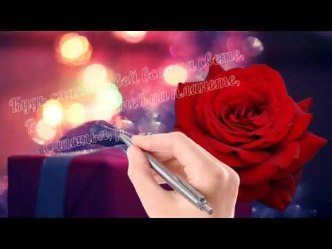 Ты мое счастье песня невесты