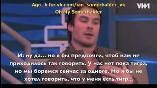 Иэн Сомерхолдер, Ian Somerhalder on VH1 Big Morning Buzz (Rus Sub)