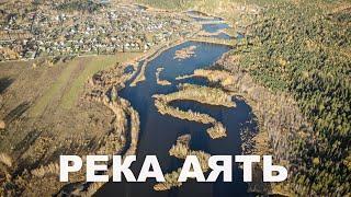 Карта Озера Аятского Озеро Аятское на карте