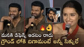 Saaho Movie Team Interacting With Media | Prabhas Superb Answers To Media Questions | Manastars