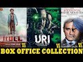 BOX OFFICE COLLECTION | Petta | Uri: The Surgical Strike | The Accidental Prime Minister |