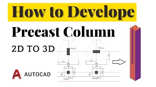 Develop 3D from 2D Drawing | Create 3D from 2D plan in AutoCAD