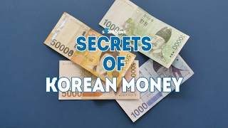 Secrets of Korean money | HOW TO SEOUL