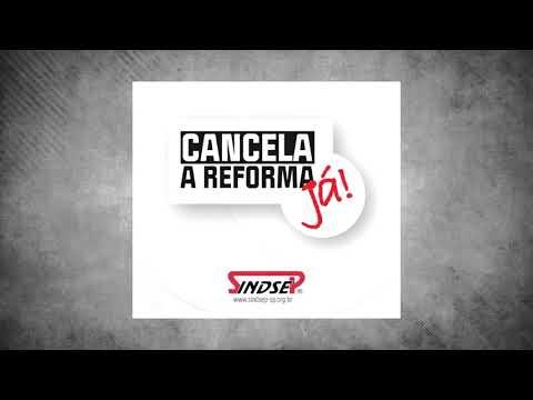 Cancela a Reforma Administrativa Já! Não à PEC 32!
