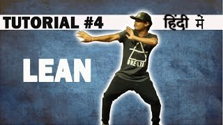How to do LEAN | Cool Hip Hop Dance Tutorial in Hindi | Ronak Sonvane|Dance Mantra Academy 4