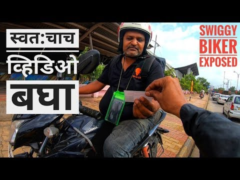 Swiggy Worst Biker | Daily Observation On Passion Pro | Thunder On Road