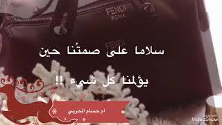 دكتور عالجني/ فيصل السعد