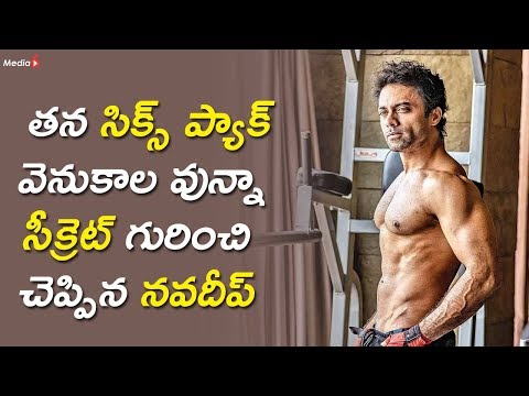 Navdeep Revealed Secret Behind His 💪💪💪 Six Pack 💪💪💪 || Naveep Six Pack Workout Video || Media6