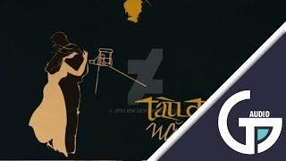 Tuấn Vũ; Sơn Tuyền - Liên Khúc: Tàu Đêm Năm Cũ; Đò Chiều [FLAC AUDIO]