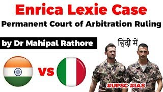 Italian Marines Enrica Lexie case, Italian Marines case Judgment by PCOA, Current Affairs 2020 #UPSC