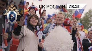 В поддержку сборной России по футболу