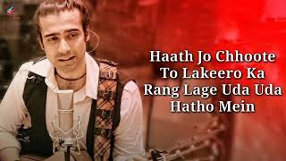 Chitthi Lyrics - Jubin Nautiyal - YouTube