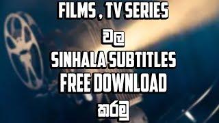 tamil film with sinhala subtitles download - 免费在线视频最