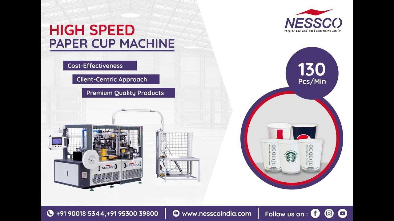 Best Business Idea 2021    Paper Cup Making Business Ideas India 2021    Nessco