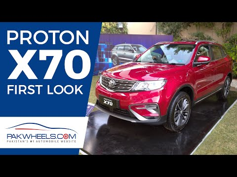 Proton X70 | First Look | PakWheels