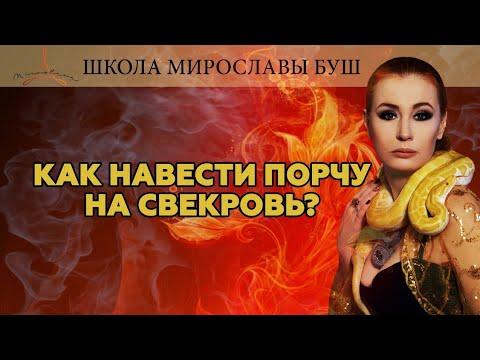 Герои меча и магии 6 might magic heroes 6 2011 pc