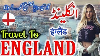 Travel To England UK   Full History And Documentry About England In Urdu & Hindi   انگلینڈ کی سیر