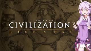 civ6巨大マップ文明最大でズールー帝国制覇勝利結月ゆかり実況