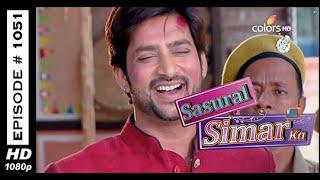 Sasural Simar Ka - ससुराल सीमर का - 16th December 2014 - Full Episode (HD)