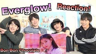 【EVERGLOW (에버글로우) - 봉봉쇼콜라 (Bon Bon Chocolat) MV】일본인이 한국어로 하는 K팝 리액션!!