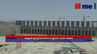 Megha Engineering Infrastructures Ltd - Free video search