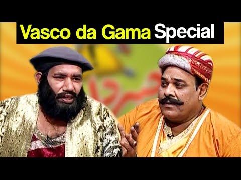 Khabardar Aftab Iqbal 8 September 2018   Vasco Da Gama Special   Express News
