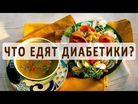 Москва купить нутриэн диабет