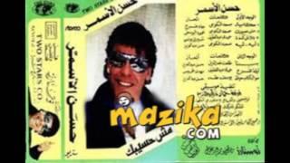 اغاني حصرية Hasan El Asmar - LELT FARAH / حسن الأسمر - ليله فرح تحميل MP3