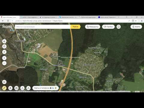 Какие методы поиска земельного участка существуют