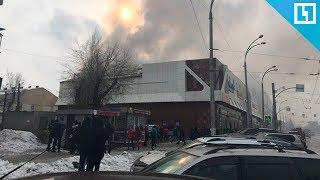 Пожар в ТЦ Кемерово. Реальные кадры с пожара Зимняя Вишня