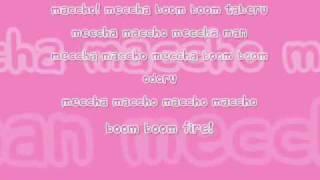 Gyaruru - boom boom meccha maccho - lyrics