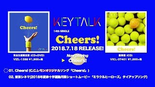 KEYTALK/14thSINGLE「Cheers!」特典DVDトレイラー