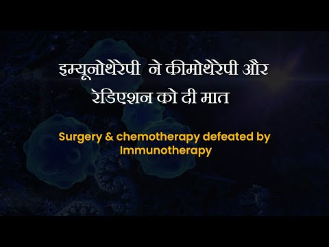 Mixed Malignant Mullerian Tumor successfully treated by Cancer Healer Center