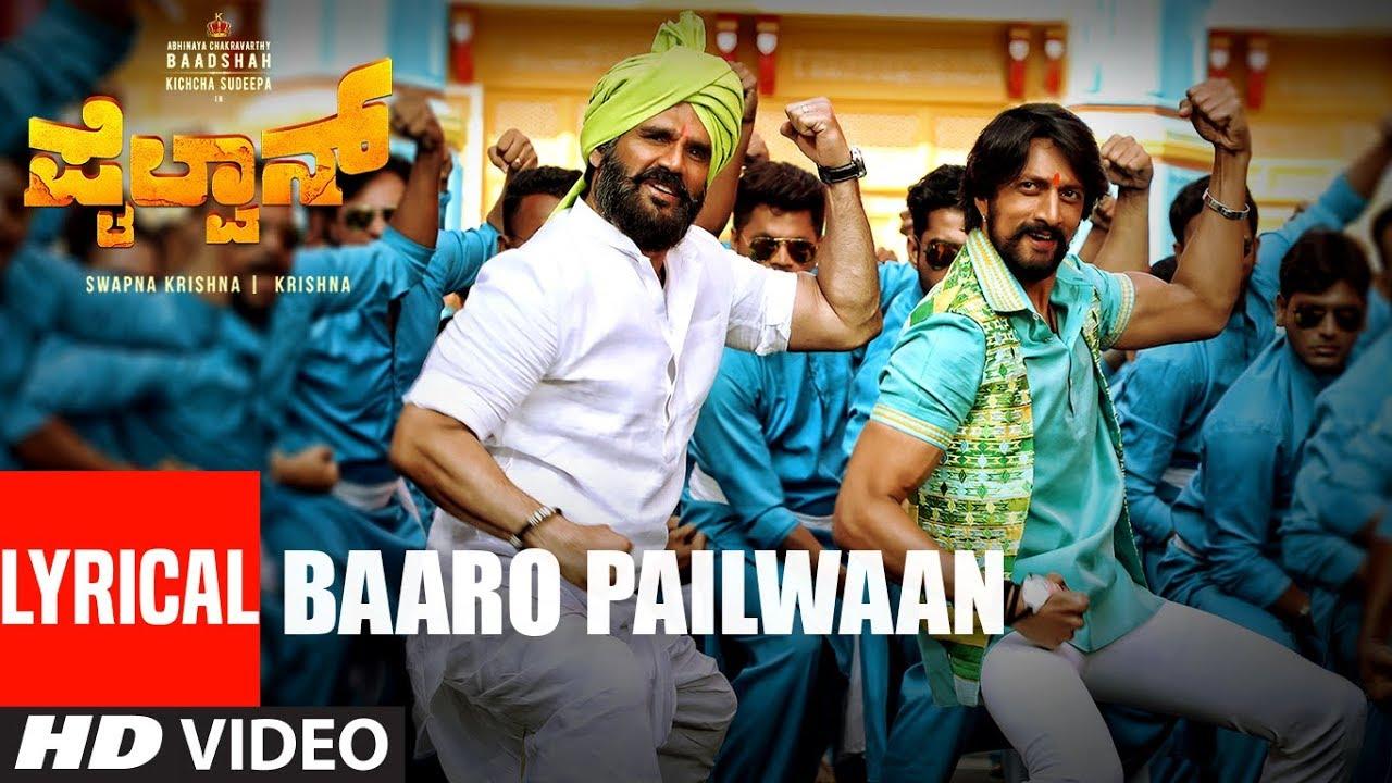 Baaro Pailwaan Lyrics - Pailwaan - spider lyrics