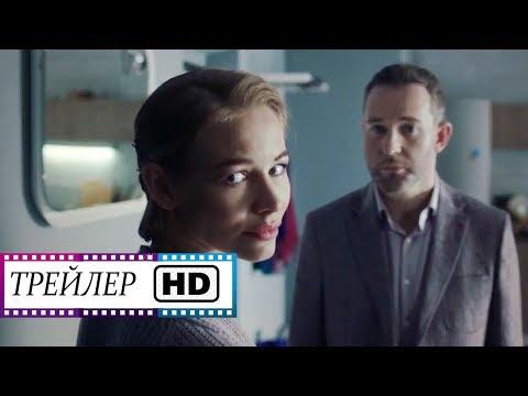 Яга. Кошмар тёмного леса – Трейлер №2 (1080 HD) | Российский фильм | 2020